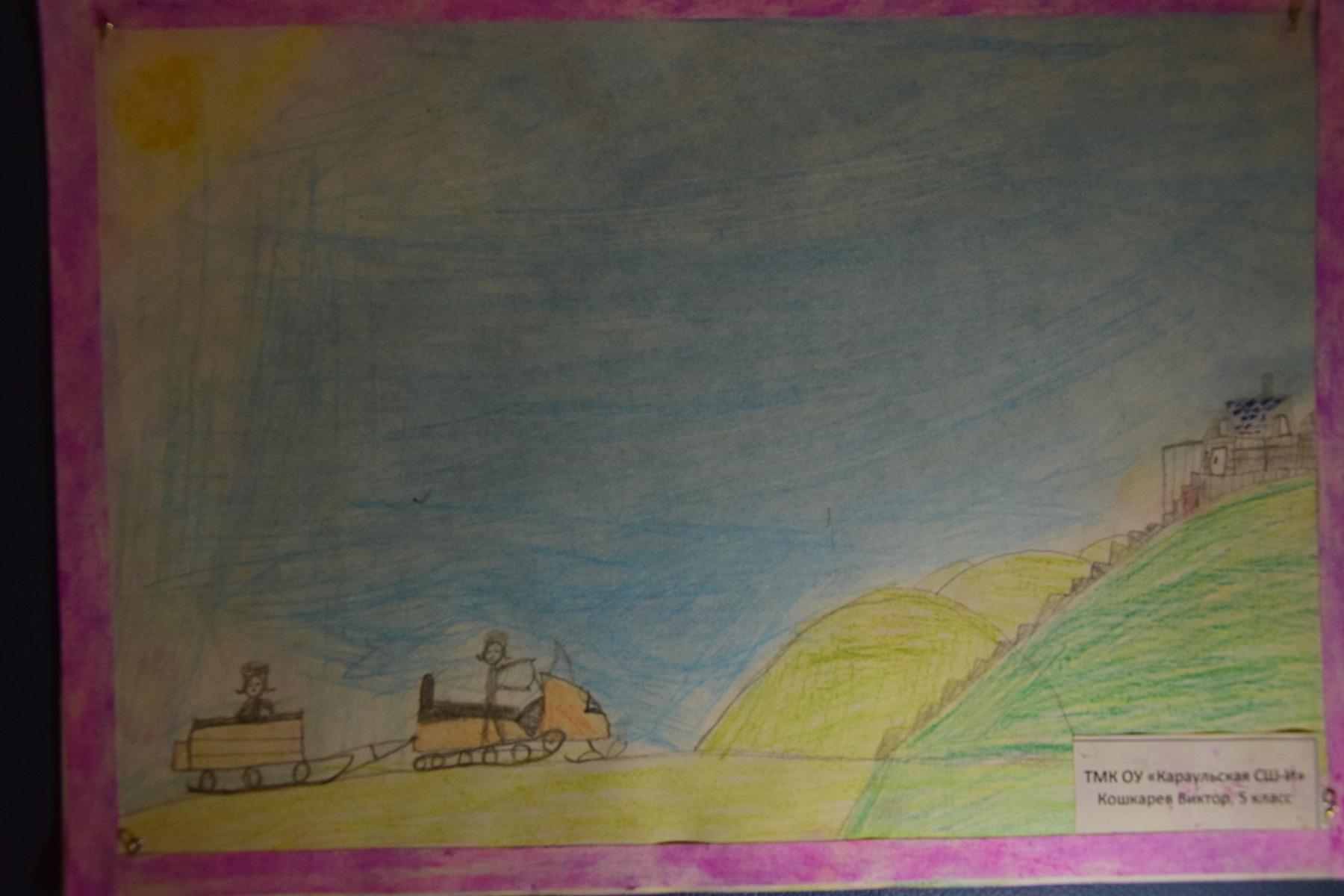 Детская-выставка-рисунков-посвященная-Дню-Таймыра-1